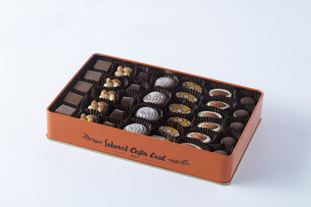 - Turuncu Teneke Kutu Spesiyal Çikolata - 500 Gr.